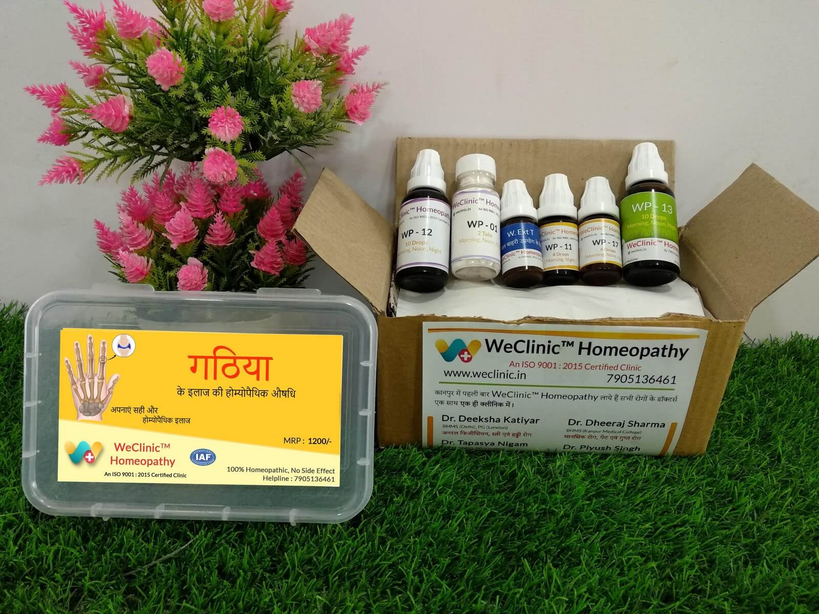 Gathiya Treatment WeClinic Homeopathy