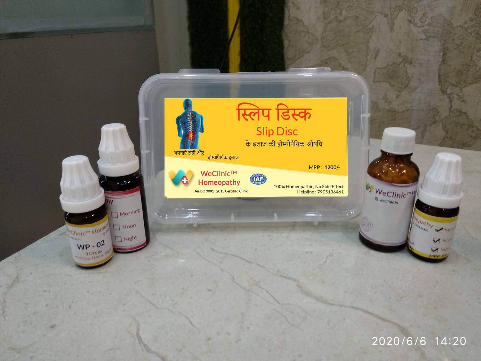 Slip Disk Treatment WeClinic Homeopathy